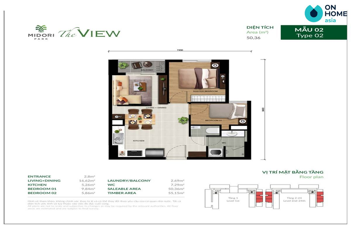 Mặt bằng căn hộ The View 2 phòng ngủ