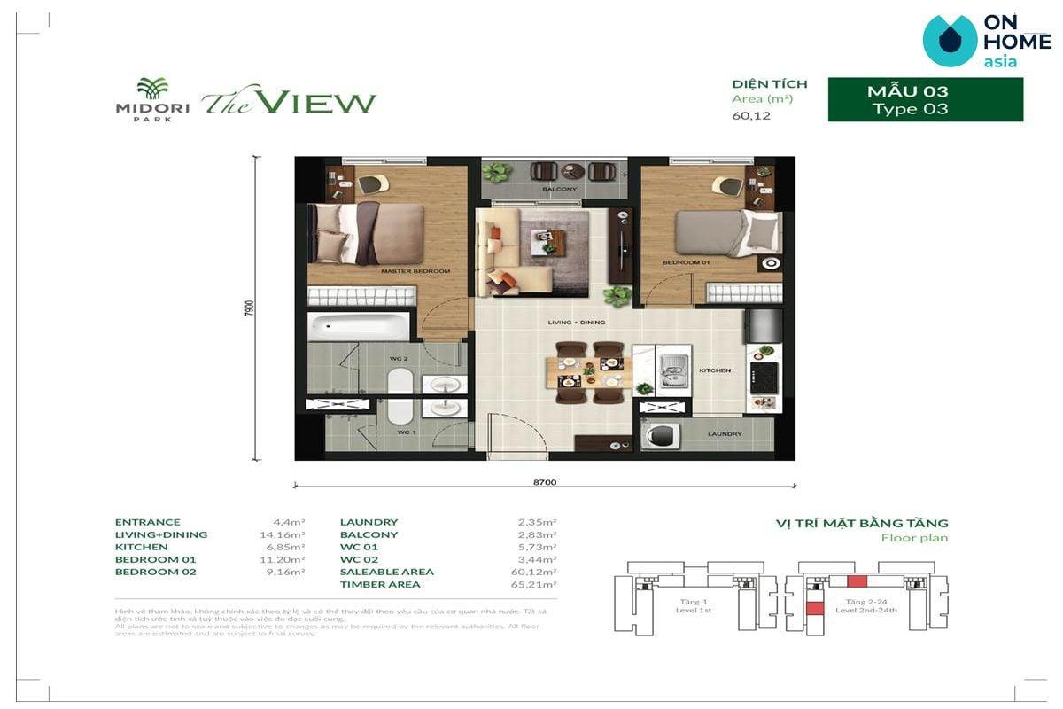 Mặt bằng căn hộ chung cư The View 2 PN
